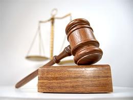 Poslovno pravo