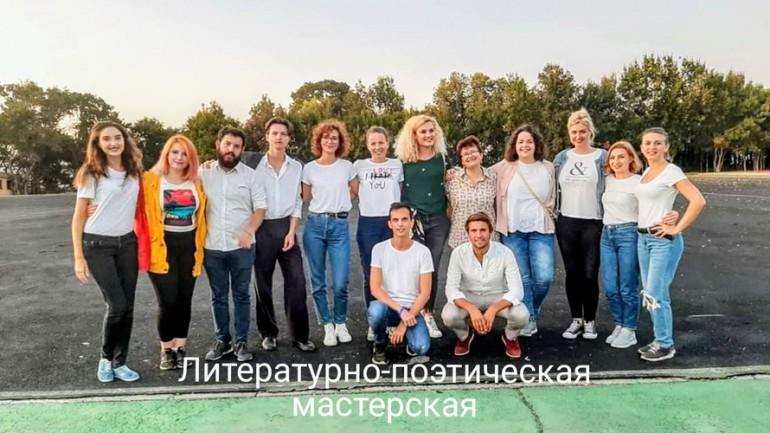 Festival ruskog jezika1