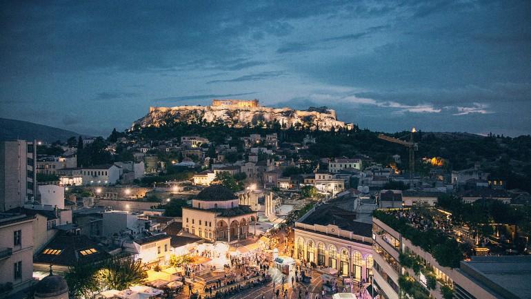 Atina konferencija