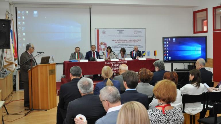 Konferencija FFN 2017
