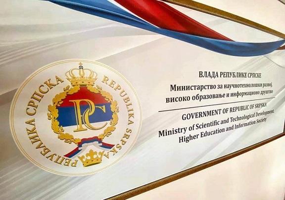 Ministarstvo slika